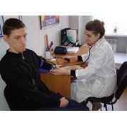 Медицинское сопровождение инвалидов слушателей в центре реабилитации Украина Крым Евпатория фото