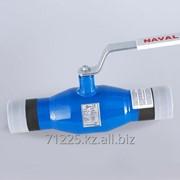 Краны шаровые стальные NAVAL д.50 фото