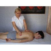 Центр профессиональной реабилитации инвалидов Украина Крым Евпатория (обучение проживание медицинская поддержка творческое развитие) фото