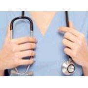Услуги медицинских центров фото