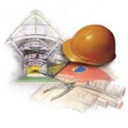 Ремонтно-строительныеотделочные работы. фото