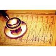 Приём врача-кардиолога в Симферополе. Лечение заболеваний сердечно-сосудистой системы в том числе артериальной гипертензии ИБС.