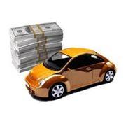 Определение рыночной стоимости автомобилей Днепропетровск фото