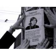 Услуги поиска родственников родных близких людей Хмельницкий (Украина) фото
