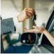 Оформление документов на автомобили фото