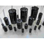 Конденсаторы электролитические К50-15...К53-66