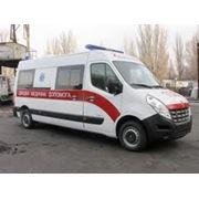 Перевезти больного из Ялты в Киев в Днепропетровск в Луцк в Житомир - ДоброМед