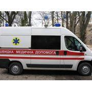 Перевезти лежачего больного из Бахчисарая в Москву в Киев в Днепропетровск - фотография