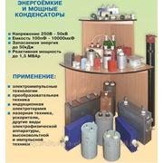 Конденсаторы с комбинированым диэлектриком К75