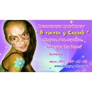 Аквагрим для детей спец. красками на лице, руках !!!Радость и веселье детям фото