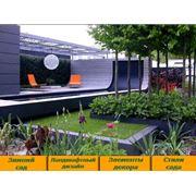 Ландшафтный дизайн услуги по озеленению сада проектирование ландшафтного дизайна фото