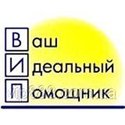 Закрытие предприятия (ЧП, ООО, ОАО) в Никополе фото