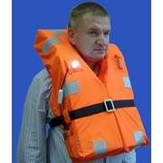 Жилет спасательный морской ЖС-2М фото