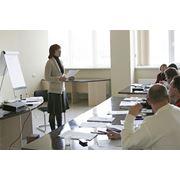 Бизнес-тренинги для руководителей фото