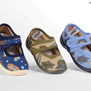 Тапочки детские купить оптом в Одессе. Молдавская обувь Флоаре фото 2f8dadbb6de0c