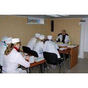 Тренинги для медицинских клиник Каменец-Подольский Хмельницкая область Украина фото