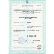 Строительная лицензия фото