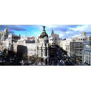 Изучение испанского языка. фото
