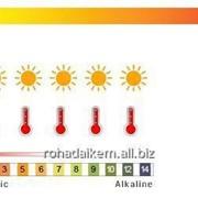 Краситель Бета-каротин, Артикул: RUN0000000003 фото