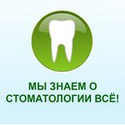 Профессиональная гигиена полости рта в Киеве цена фото