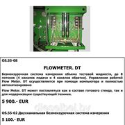Безмензурочная система измерения тестовой жидкости Flow Meter. DT