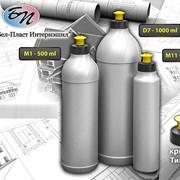Бутылки полиэтиленовые для бытовой химии