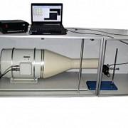 Установка аэродинамическая АУ-2 фото