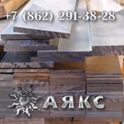 Шины 40х2.5 АД31Т 2.5х40 ГОСТ 15176-89 электрические прямоугольного сечения для трансформаторов фото