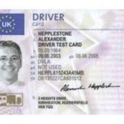 Электронные чип-карты водителя фото
