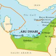 Организация международного туризма Объединенные Арабские Эмираты фото