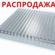 Поликарбонат Сотовый УФ Плюс для Ваших Теплиц, Навесов, Козырьков. фото
