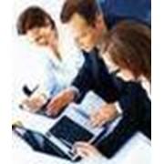 Услуги информационно-консалтинговые фото