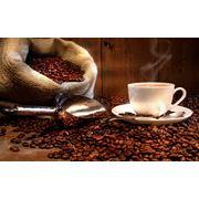 Обжарка кофе под Private Label (под Вашу торговую марку) с подбором желаемого вкуса фото