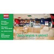 Заказ кафе бара ресторана в Житомире. ТВ плазма Wi-Fi бесплатно