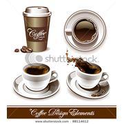 Продажа кофе на разлив из профессионального оборудования ТМ NADINв ассортименте фото