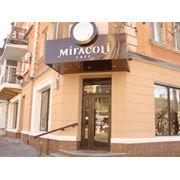 Ресторанные услуги кафе Miracoli город Херсон фото