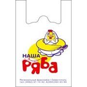 Пакеты с логотипом Вашей компании фото