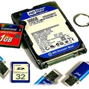 Услуги по восстановлению данных с различных носителей (жёстких дисков, флэшек, CD/DVD) фото