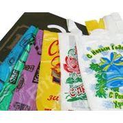 Изготовление полиэтиленовых пакетов различные виды и размеры. Нанесение полноцветной печати. фото