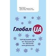 Пакеты с логотипом (нанесением) фото