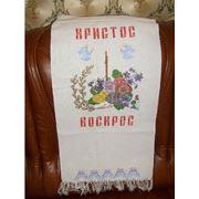 Вышиваем пасхальные салфетки и рушники. Праздничные рушники Рушники свадебные под коровай фото
