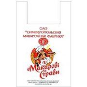 Пакет с логотипом Вашего магазинакомпании фото