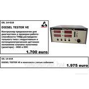 """Дизель-тестер VE"" ( Diesel-tester VE )- устройство диагностики ТНВД фото"