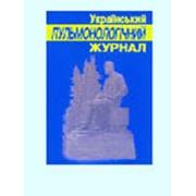 Украинский пульмонологический журнал фото