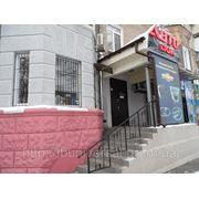 Магазин в Днепропетровске фото