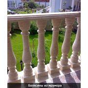 Балясины мраморные в Днепропетровске