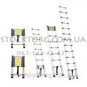 Лестница телескопическая 901012
