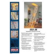 Чердачная лестница Dolle ISO 26 фото