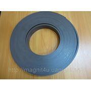 Магнитная лента без клеевого слоя (1,5мм х26мм х 30м) фото