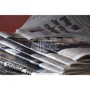 Печать газетной продукции фото